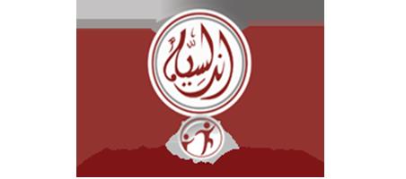 andalusia-logo-2